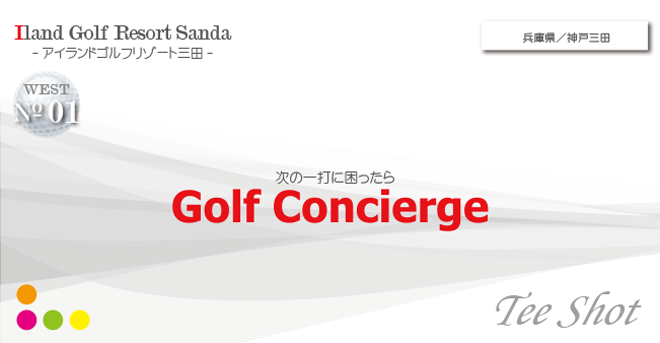 gc_course_iland-sanda001_1
